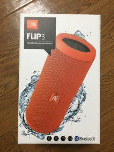 JBL FLIP3 オレンジ箱